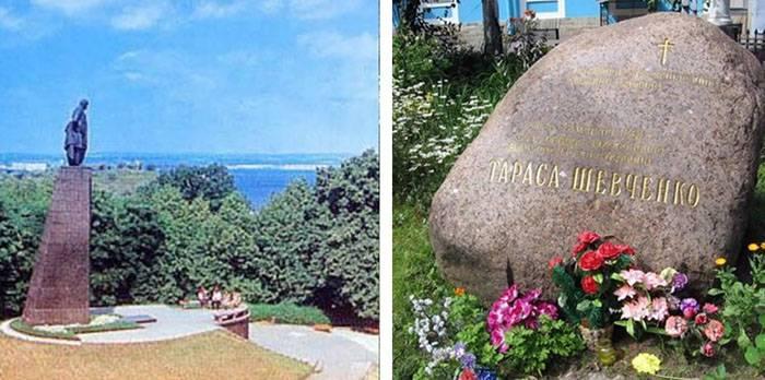 Дві могили Шевченка